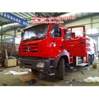 Quality New designed North Benz large heavy fire fighting truck supplier wholesale
