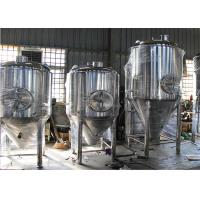 Quality Mini Automatic Ss Conical Beer Fermenter 2mm - 5mm Thickness wholesale
