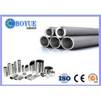 China Nickel Alloy Pipe ASTM B 163 / ASTM B 704, 100 Incoloy Alloy 825 seamless pipe on sale