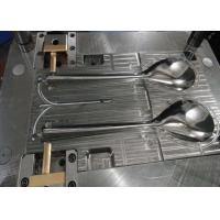 Quality China ODM / OEM 2-Cavities Precision Spoon Injection Mold tooling Manufacturer wholesale