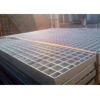 """Buy cheap Light Duty Steel Grating / Heavy Duty Bar Grating 1-1/4"""" x 1/4"""" To 6"""" x 1/2"""" from wholesalers"""