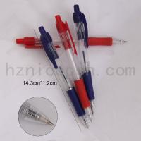 China 5923,best selling retractable gel pen on sale
