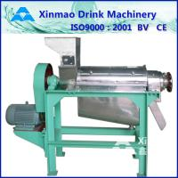 China LZ Series Spiral Juice Extractor Machine , Beverage Processing Equipment on sale