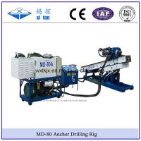 Quality MD-80A Small Size Anchor Drilling Mining Exploration Drilling DTH Hammer Drill Water Well Drill Micropile Drill wholesale