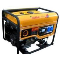 Buy cheap Generator Set product