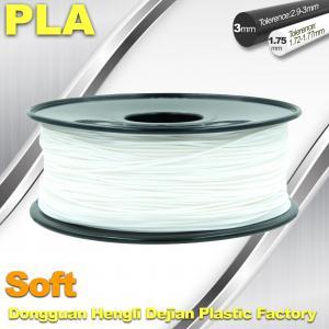 Cheap Soft PLA 3D Printer filament., 1.75 / 3.0mm, White Color for sale