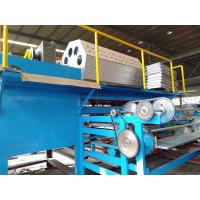 China Full Automatic Paper Pulp Moulding Machine Paper Egg Tray Machine on sale
