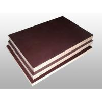 Buy cheap Hot sale poplar core cheap film faced plywood for construction laminated marine plywood prices product