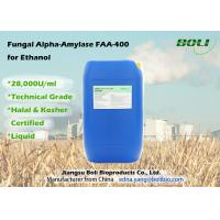 Quality Liquid Fungal Alpha Amylase FAA - 400 , Commercial High Activity Alcohol Enzyme wholesale