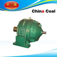 China NGW Planet-gear Speed Reducer on sale