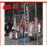 Quality 200L Common Whiskey Home / Commercial Distilling Equipment Customized wholesale
