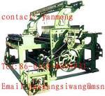 Quality Mine Sieving Mesh Machine huagang wholesale