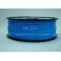 High strength colorful ABS  filament 3D plastic filament 1kg Reel