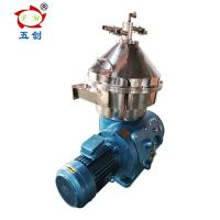 Quality KYDH206SD Continuous Fuel Oil Separator Lube Oil Disc Stack Centrifuge wholesale