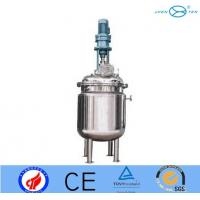 Quality Stainless Steel Stirred Tank Reactor Tank Size Customized ISO 9001 Certified wholesale