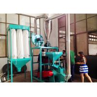 Quality High Speed Plastic Pulverizer Machine Low Failure Rate 3700rpm 380V For PET wholesale