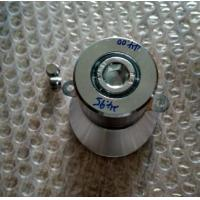 Quality Double Frequency Multi Frequency Ultrasonic Transducer , Ultrasonic cleaning transducer wholesale