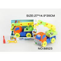 Quality Multi Colored Kids Excavator Toy Truck , Toy Construction Vehicles Set wholesale