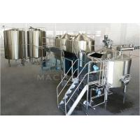 Buy cheap Alcohol distilled, alcohol ethanol equipment ,alcohol production equipment from wholesalers