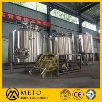 Buy cheap 2000L used/ craft beer brewing kettle from wholesalers