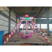 Cheap Amusement rides candy pendulum for kids theme park swing pendulum ride for sale