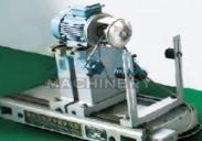 Rotor Pump