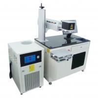 Quality 200 Hz - 50 Khz Diode Laser Marking Machine For Vacuum Cup And Round Products wholesale