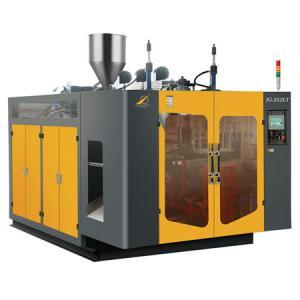 Quality KAL70-5 L Double Station Blow Moulding Machine wholesale