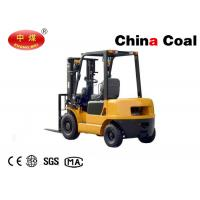 Buy cheap Logistics Equipment 3 TON Diesel Forklift from wholesalers