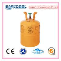 Quality 10.9kg Refrigerant R404a Gas Freon For Hot Sale wholesale