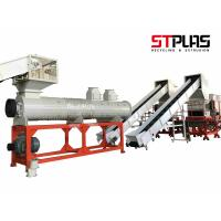 Buy cheap Color Customized Plastic Washing Recycling Machine Line for PET Bottle from wholesalers
