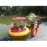 Quality 1.9 Meter Water Bumper Boats , Swimming Pool Bumper Boats For Adults wholesale