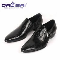 Quality DALIBAI Monk Strap Black Brown Leather Dress Shoes for Men / walking dress shoes wholesale