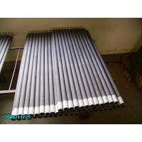 China SUPER HIGH-TEMPERATURE ELECTRIC ED SILICON CARBIDE HEATING ELEMENT SIC ROD on sale