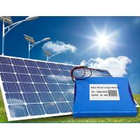 Buy cheap 12V 20Ah battery for solar street light, solar Landscape Lamp, Solar Courtyard Lamp from wholesalers