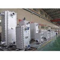 Quality Side Panel Demountable Block Fully Welded Plate Heat Exchanger High Efficiency wholesale