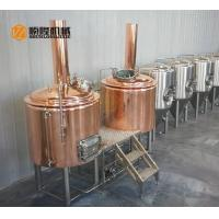 China Red Copper Mini Micro Beer Brewing Equipment 3HL Semi Auto / Automatic Control on sale