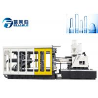 Quality Stainless Steel Horizontal Plastic Injection Moulding Machine Easy Operating  wholesale