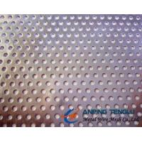 Quality 8mm Perforate Metal Mesh, 60° Staggered Pattern, 11-16mm Pitch, 0.8-2.5mm Plate wholesale
