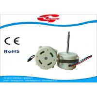 Quality Energy Saving DC Brushless Motor Explosion Proof With 100% Copper Wire wholesale