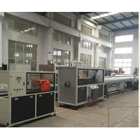 Quality High Output PVC Plastic Extrusion Line , pvc Twin pipe Extrusion Production Line wholesale