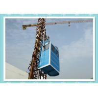 China Hoist Chimney ANKA Rack And Pinion Elevator Tower Permanent Lift Frequency Control on sale