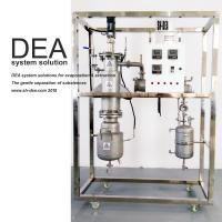 China 200 Mm Diameter Solvent Recovery Machine , Small Oil Vacuum Distillation Unit on sale