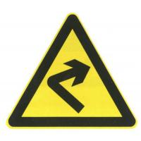 Quality Road Traffic Signs Plate Supplier Yellow and Black Color Triangle Board Aluminum Plate wholesale