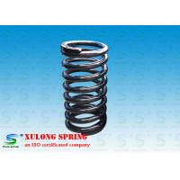 Quality Cone Crusher Big Hot Wound Springs , Lightweight Coil Springs 30X230X450X9 mm wholesale