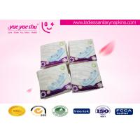 Quality Super Absorption Ladies Sanitary Napkins Night Use ISO 9001:2008 / SGS Approval wholesale