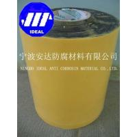 China Protective Tape, Protective Tapes on sale