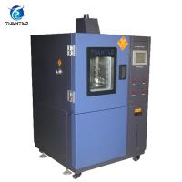 China Simulation Environment Rubber Ozone Corrosive Aging Test Machine on sale