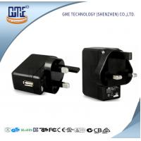 Quality Black UK plug 100-240V 5V 500mA USB Wall Charger with  CE, ROHS for Audio Equipment wholesale