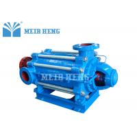 Quality Three Phase Stainless Steel Centrifugal Pump / Self Priming Water Pump wholesale
